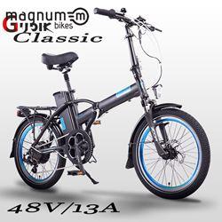 תמונה של אופניים חשמליות Magnum Clasic 48V