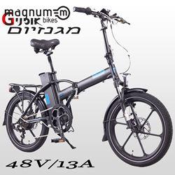 תמונה של אופניים חשמליות Magnum מגנזיום 48V
