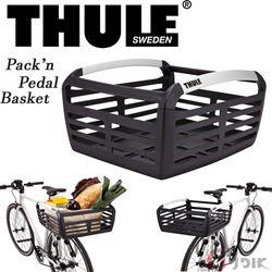 תמונה של סלסלה טולה Thule Pack'n Pedal Basket