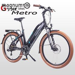 תמונה של אופניים חשמליות Magnum Metro 48V