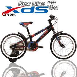 """תמונה של אופני אלומיניום לילדים """"XDS Dino New 16"""