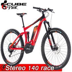 תמונה של אופני Cube Stereo Hybrid 140 Race 500
