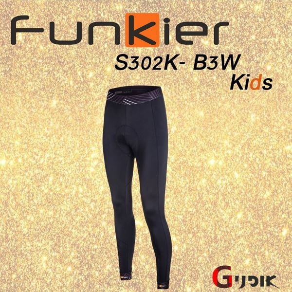 תמונה של מכנס רכיבה חורף לילדים Funkier S-302K-B3W