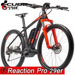 תמונה של אופני Cube Emtb Reaction Pro