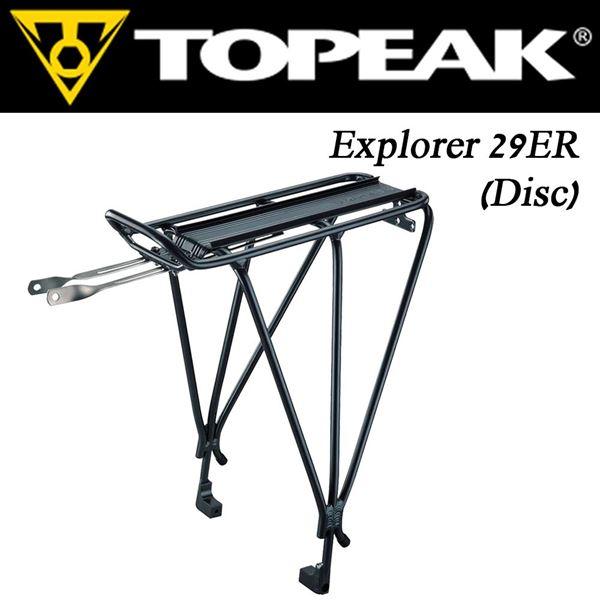 תמונה של סבל לאופניים טופיק (Topeak Explorer 29ER (DISC