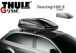 תמונה של תא חפצים לגג Thule touring100 330L