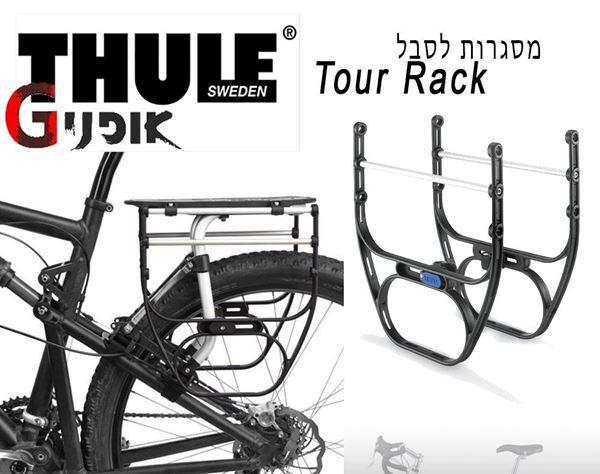 תמונה של מסגרות לסבל Thule Tour Rack