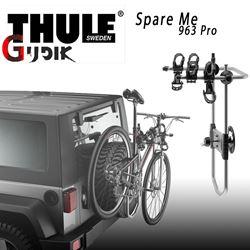 תמונה של מנשא אופניים אחורי לג'יפ Thule Spare Me 963