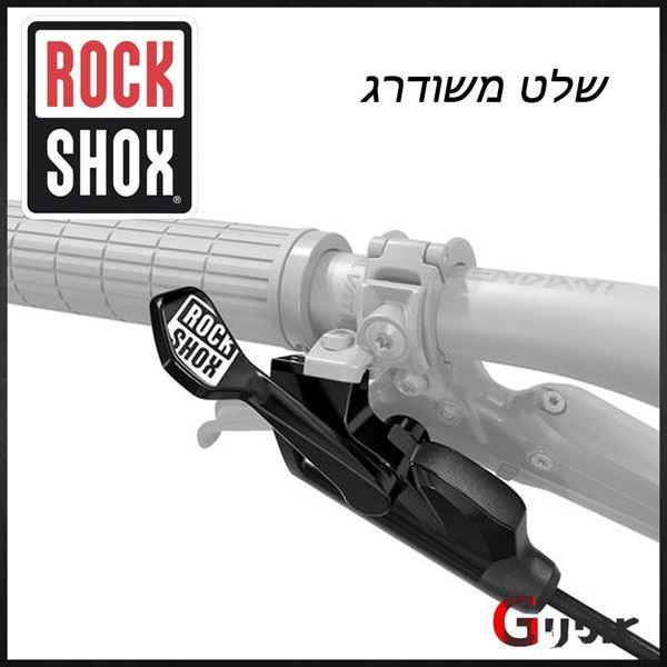 תמונה של שלט למוט אוכף  RockShox Reverb 1X Upgrade