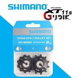 תמונה של סט פולי מקורי למעביר אחורי 11 Shimano XT