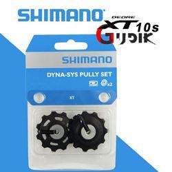 תמונה של סט פולי מקורי למעביר אחורי 10 Shimano XT