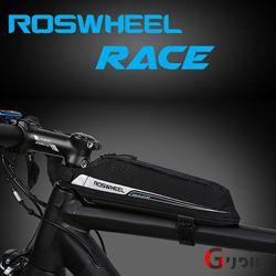 תמונה של תיק טריאתלון לשלדת אופני כביש  Roswheel Race
