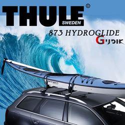תמונה של מנשא גג לנשיאת קייק/סירה Thule Hydroglide 873