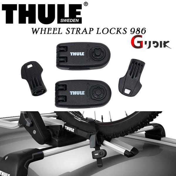 תמונה של נעילה לרצועת רצ'ט לגלגל Thule Wheel Strap Locks 986