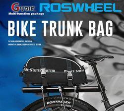 תמונה של תיק לסבל Roswheel Trunk Bag