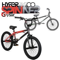 """תמונה של אופני פעלולים מקצועיים """"Hyper Spinner 20"""