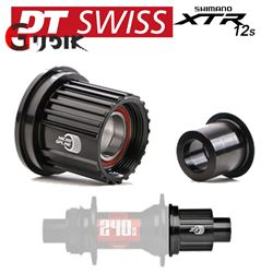 תמונה של פריילוף DT Swiss-Shimano 9100/8100 Micro Spline