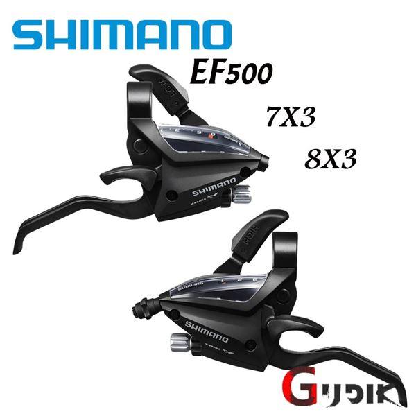 תמונה של סט שיפטרים Shimano Ez Fire Plus EF500