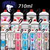 תמונה של בקבוק מים Polar 24oz/ 710ml