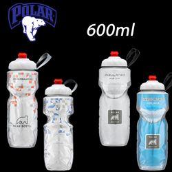 תמונה של בקבוק מים Polar 20oz/ 600ml