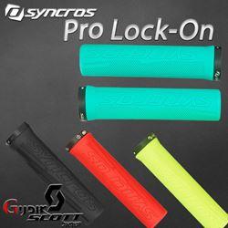 תמונה של גריפ סיליקון עם נעילה  Scott Syncros Pro Lock-on