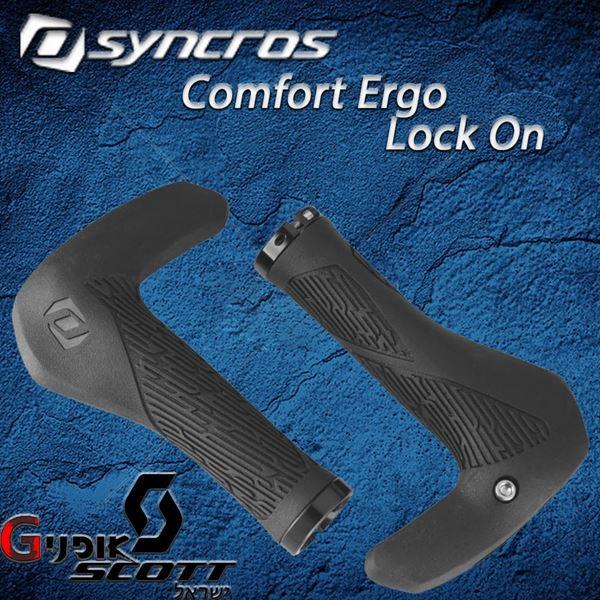 תמונה של גריפ ארגונומי עם קרן  Syncros Comfort Ergo Lock-on