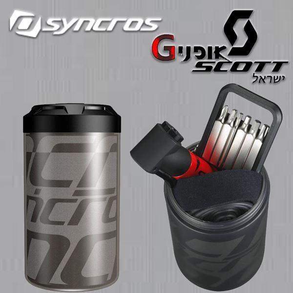 תמונה של בקבוק אחסון לכלי עבודה Syncros Tool Can