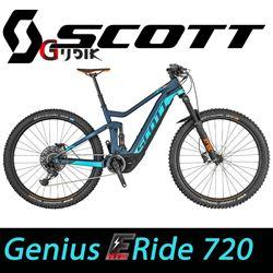תמונה של אופני Scott Genius eRIDE 720 חשמליים