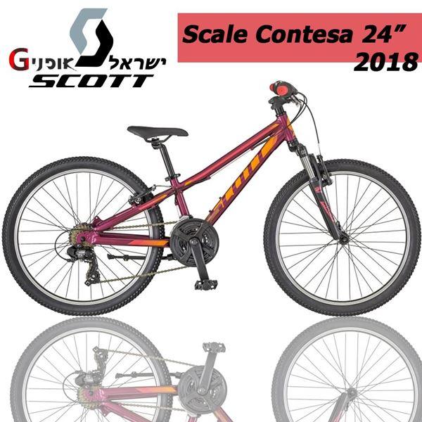 """תמונה של אופני הרים לבנות """"Scott Contessa 24"""