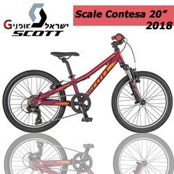 """תמונה של אופני הרים לבנות """"Scott Contessa JR 20"""