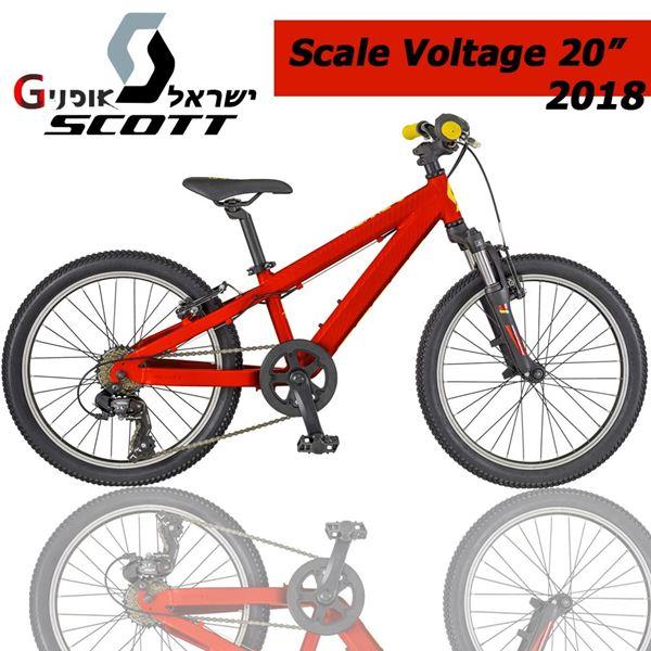 """תמונה של אופני הרים לילדים """"Scott Voltage JR 20"""