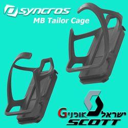 תמונה של מארז מתקן לבקבוק מים + אולר כלים Syncros MB Tailor Cage