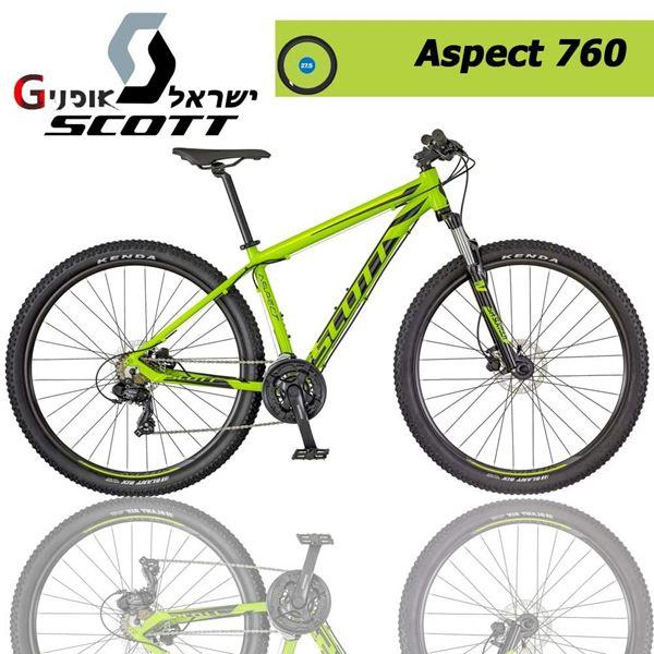 תמונה של אופני Scott Aspect 760