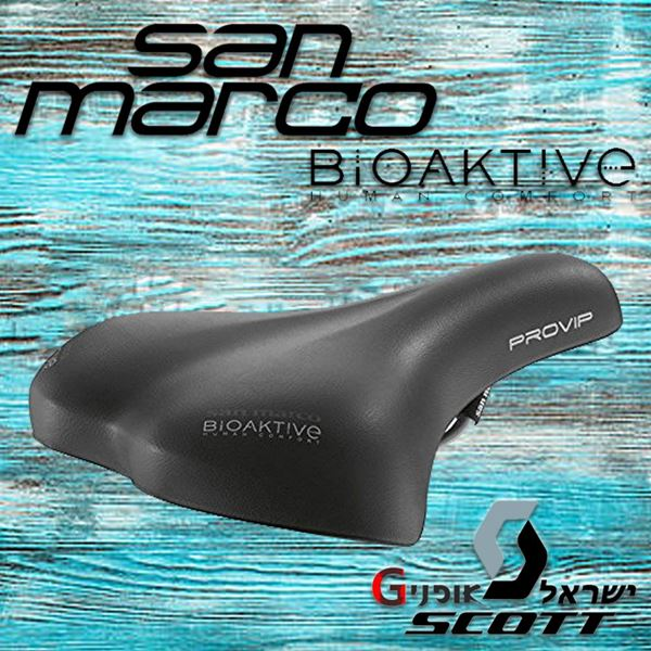תמונה של אוכף נשים San Marco BioAktive® Provip