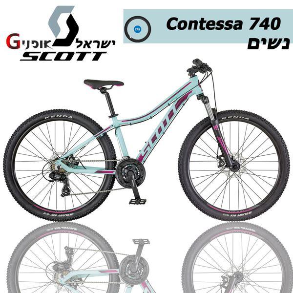 תמונה של אופני נשים Scott Contessa 740