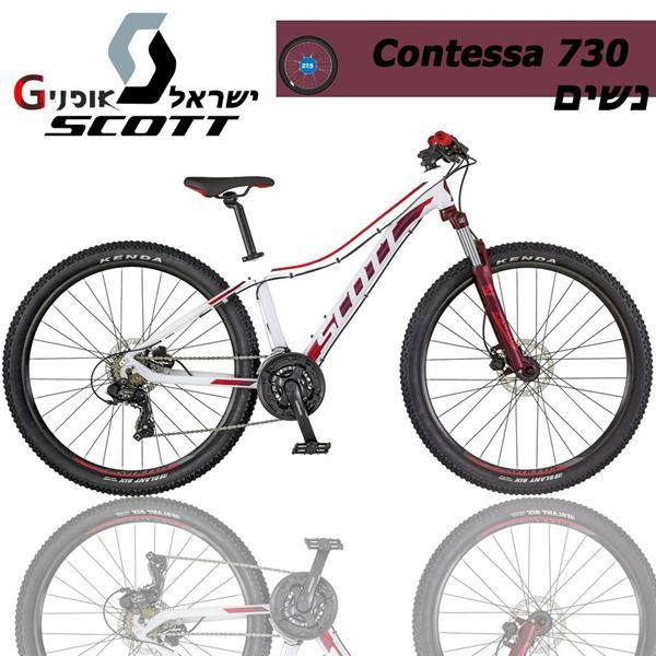תמונה של אופני נשים Scott Contessa 730