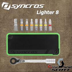תמונה של אולר כלים Syncros Lighter 8