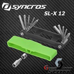 תמונה של אולר כלים Syncros Matchbox SL-X 12
