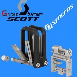 תמונה של אולר כלים Syncros MatchBox 16