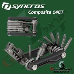 תמונה של אולר כלים Syncros Composite 14 CT