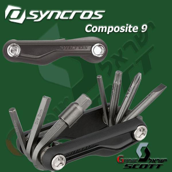 תמונה של אולר כלים Syncros Composite 9