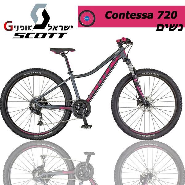 תמונה של אופני נשים Scott Contessa 720