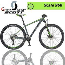 תמונה של אופני Scott Scale 960