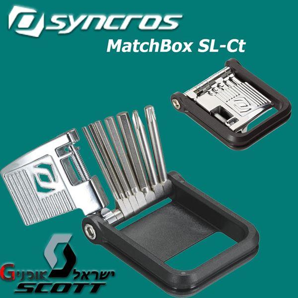 תמונה של אולר כלים רב שימושי Syncros MatchBox SL- CT 8