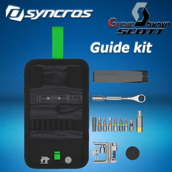 תמונה של ערכת כלים Syncros Guide Kit