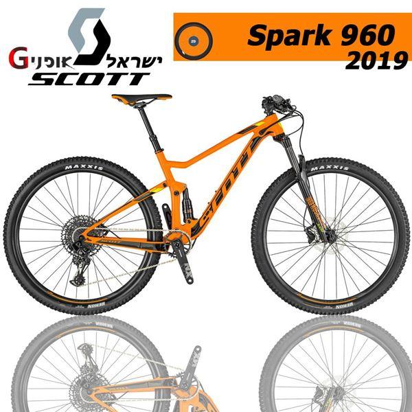 תמונה של אופני Scott Spark 960