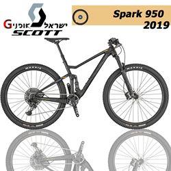 תמונה של אופני Scott Spark 950