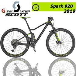 תמונה של אופני Scott Spark 920