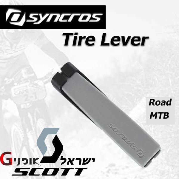 תמונה של כפות לחליצת צמיג Syncros Tire Lever