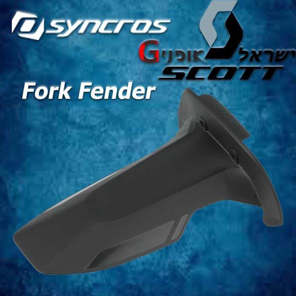 תמונה של כנף קדמית Syncros Fork Fender